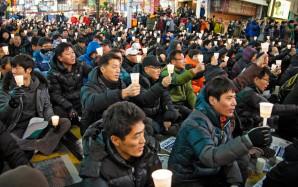 CCU Calls on South Korea to Free Jailed Trade Unionists