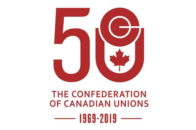 ccu-logo-50th-anniversary